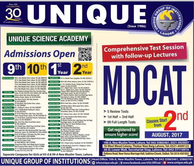 Unique Science Academy Lahore Admission 2017 Fees Schedule and Dates of Application Submission