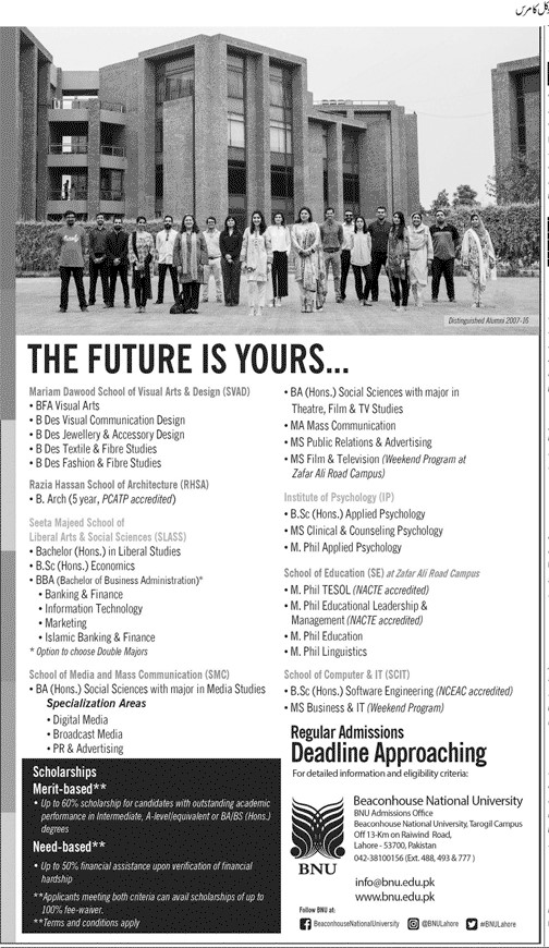 Beaconhouse National University BNU Admission 2017 Undergraduate Postgraduate Application Form Scholarships