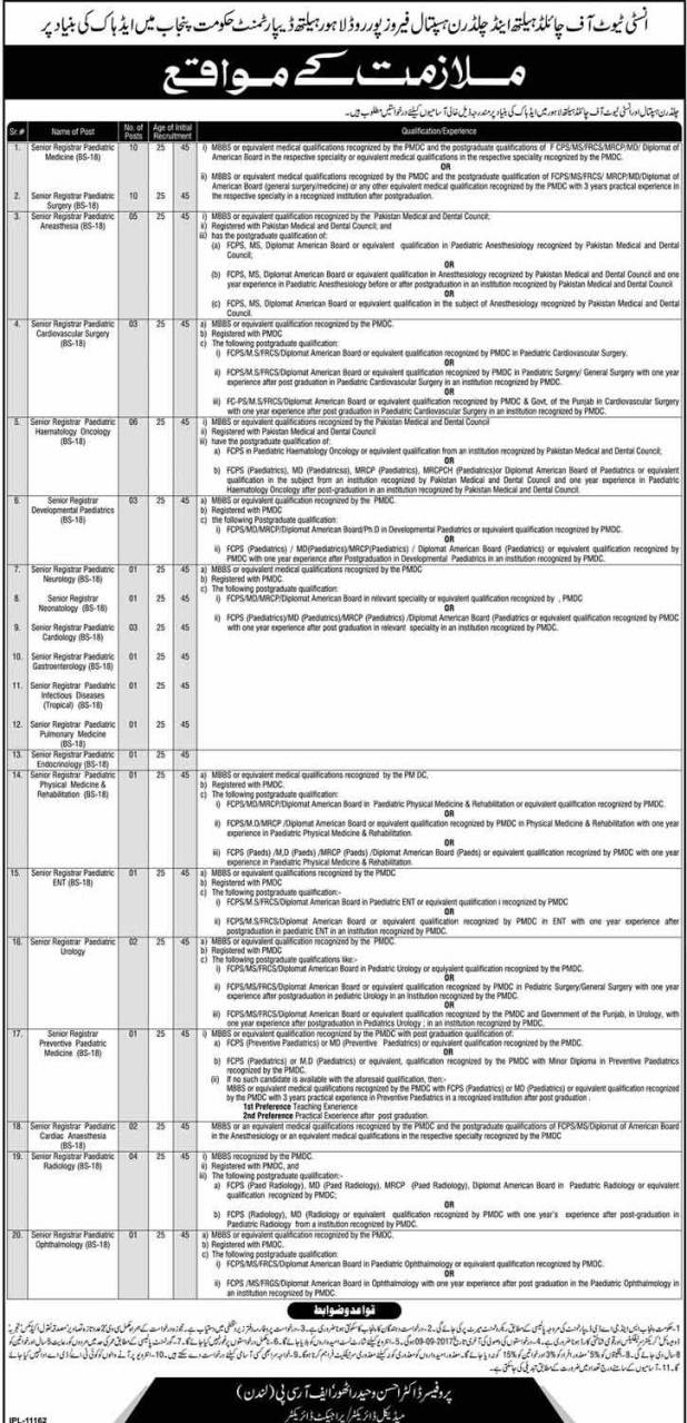 Punjab Health Department Institute Of Child Health & Children Hospital Lahore Adhoc Jobs 2017 Last Date Application Form Eligibility Criteria
