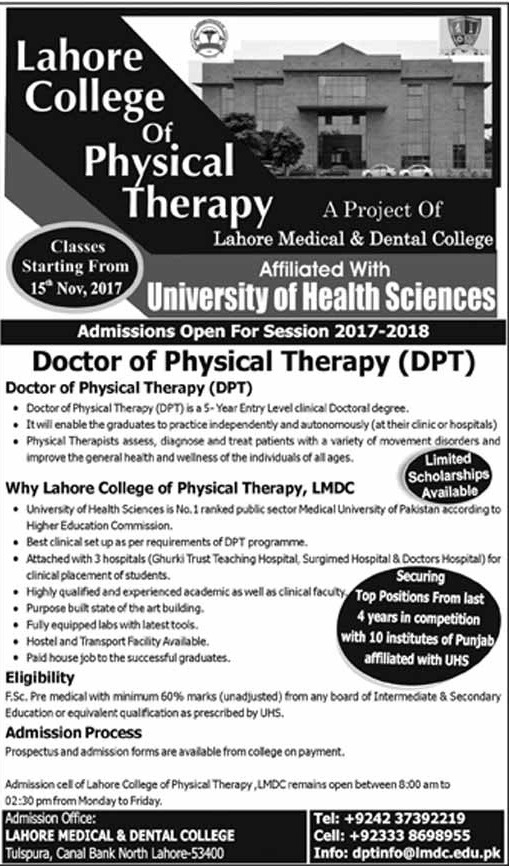 Lahore College of Physical Therapy LMDC Lahore Admission Open 2017 In DPT