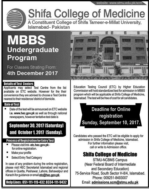 Shifa College Of Medicine SCM Admission Open 2017 MBBS Undergraduate Registration Online Test Date