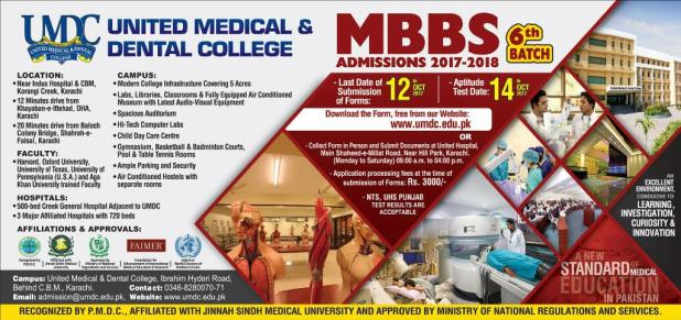 United Medical & Dental College UMDC Karachi Admission Open 2017 MBBS Download Application Form Last Date of Apply