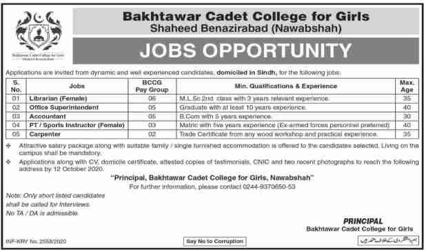 Bakhtawar Cadet College Shaheed Benazirabad Jobs 2020 Application Form