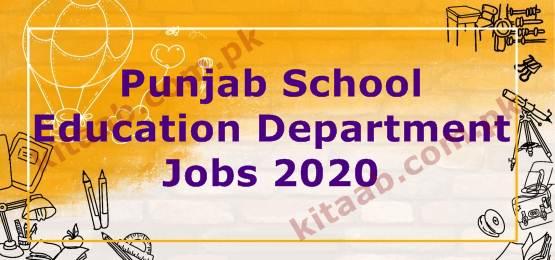 Punjab School Education Department Jobs 2020