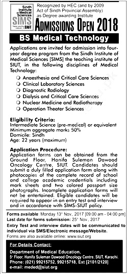 Sindh Institute Of Medical Sciences SIMS Admission 2017 Download Application Form