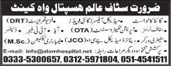 Alam Hospital Wah Cantt Jobs 2017 Eligibility Criteria Medical Officers & Others