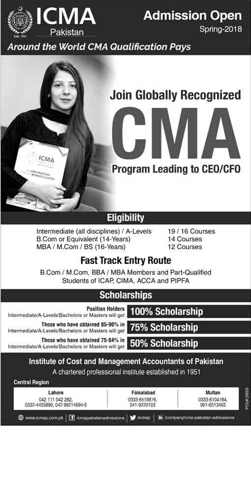 ICMA Pakistan Admission Open Academic Session 2018 CMA