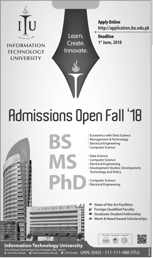 Information Technology University ITU Lahore Admission Fall 2018 Online Apply