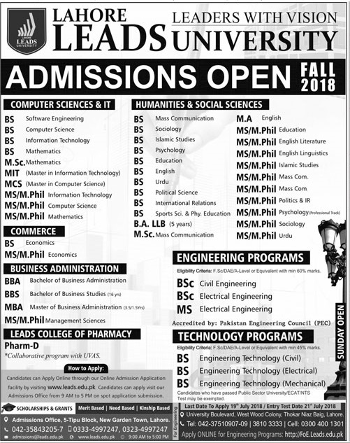 The Leads University Lahore Admission 2018 Bachelors Masters