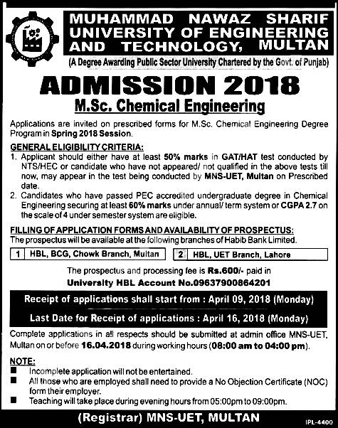 MNSUET Multan Admission Fall 2018 Entry Test For BSC Program