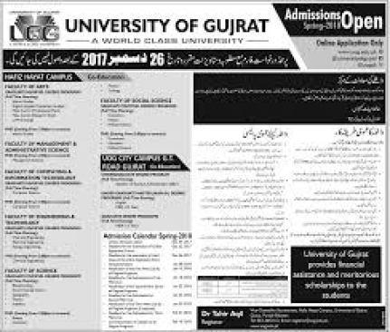 University of Gujrat UOG Admission NAT Entry Test 2018 Online Registration