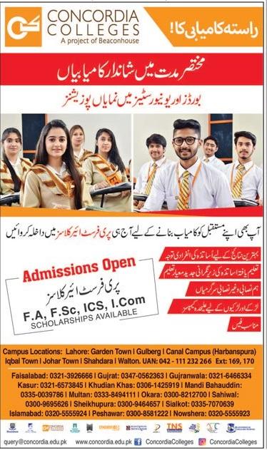 Concordia Colleges Lahore Admission 2018 Apply Last Date