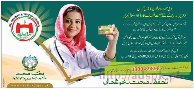 PM Pakistan Health Insaf Card Scheme 2019 Sehat Program How to Apply Eligibility Criteria