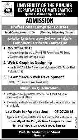 PU Punjab University Admission 2019 Eligibility Criteria Online Schedule