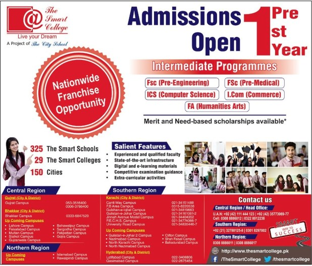 The Smart School System Admission 2021 Application Form Download