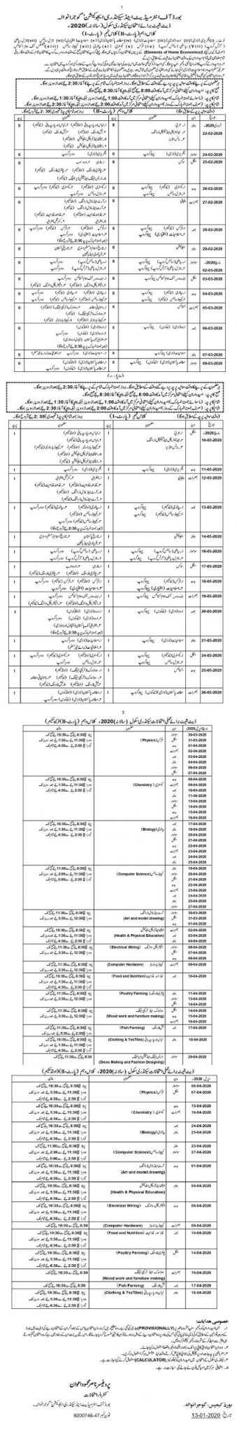 BISE Gujranwala Board 9th 10th Class Matric Date Sheet 2020 bisegrw Part 1, 2