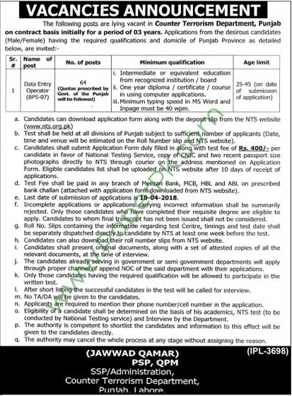 Counter Terrorism Department CTD Punjab Jobs NTS Screening Test 2018 Application Form Eligibility Criteria