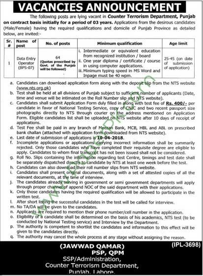 Counter Terrorism Department CTD Punjab Jobs NTS Screening Test 2018 Application Form Eligibility Criteria