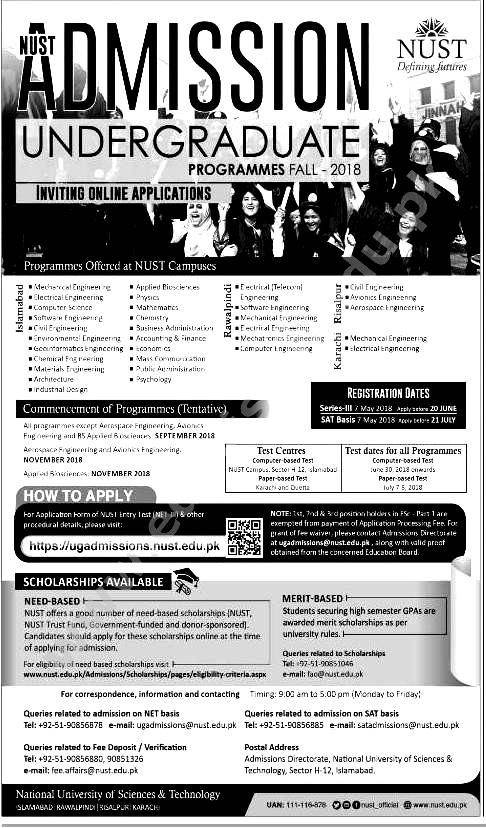 National University of Science Islamabad Admission 2019