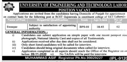 University Of Engineering And Technology Lahore Jobs 2020