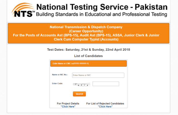 National Transmission Dispatch Company NTDC NTS Screening Test Roll Number Slip 2018 List Candidate
