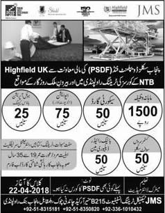 Rawalpindi PSDF Free Courses Session 2018 Skills Development Training Detail