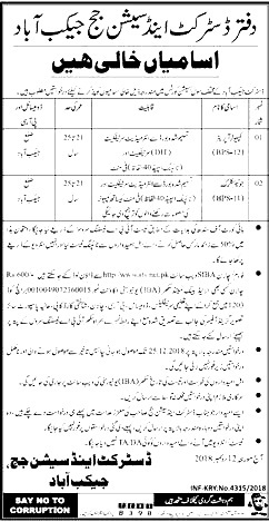 District and Session Court Jacobabad Jobs 2019 Eligibility Criteria Last Date