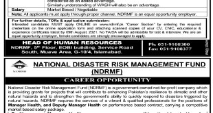 National Disaster Risk Management Fund Islamabad Jobs 2021 Procedure to Apply