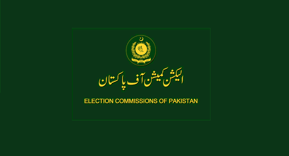 ECP Election Commission of Pakistan City Wise 2018 Voter List Online