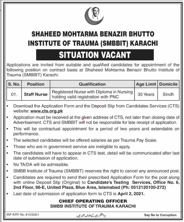 Shaheed Mohtarma Benazir Bhutto SMBB Trauma Center Jobs 2021