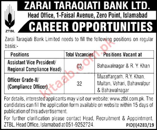ZTBL Pakistan Jobs 2020 Online Registration Eligibility Criteria Zarai Taraqiati Bank