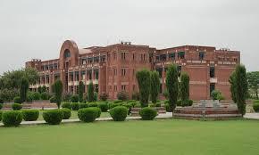 International Islamic University Islamabad IIUI Admission Fall 2021 Entry Test