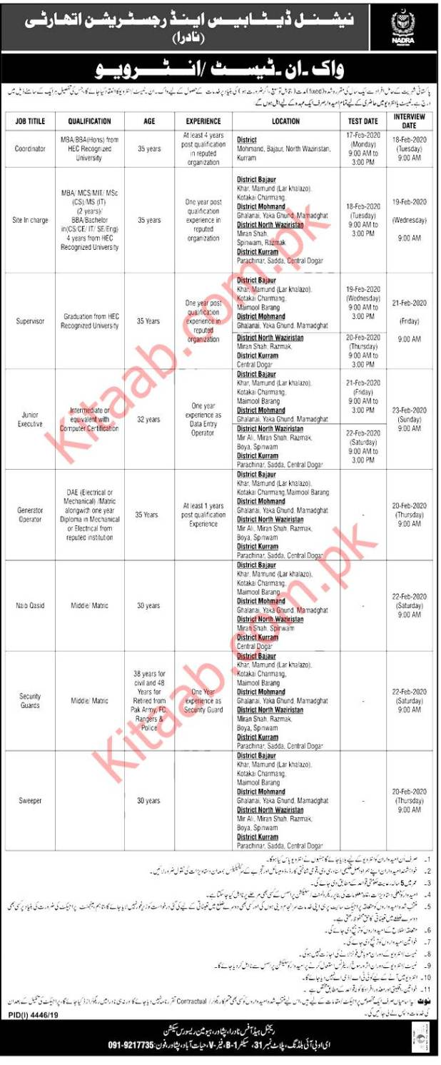 National Database and Registration Authority NADRA Jobs 2020 Application Form Download Eligibility Criteria