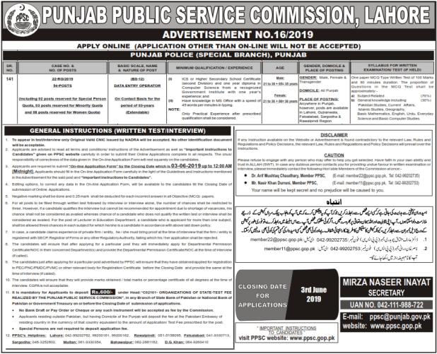 PPSC Punjab Police Special Branch Jobs 2019 Online Registration Eligibility Criteria