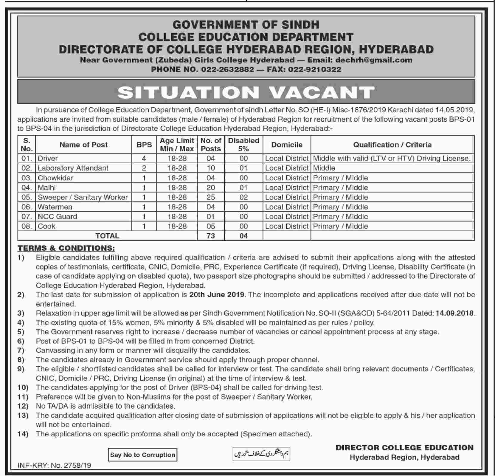 Job Application Form Government Of Sindh on medical application form, government articles, government job application cover letter, government training, health care application form, driver application form, doctor application form, government employment, government job vacancies, bank application form, government newsletter, government order form, business application form, government benefits, government events, security application form, government job application process, finance application form, teaching application form, government job openings,