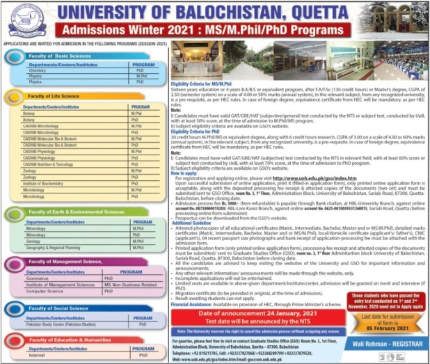 University of Balochistan UOB Quetta Admissions 2021 in BA BSc BCom BE Master in Computer Science Self Finance