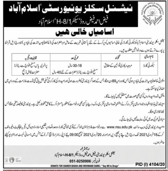 National Skills University NSU Islamabad Jobs 2021 Application Form Eligibility Criteria Last Date
