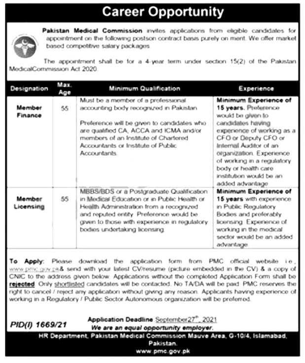 Pakistan Medical Commission PMC Jobs 2021 Application Form Eligibility Criteria Last Date