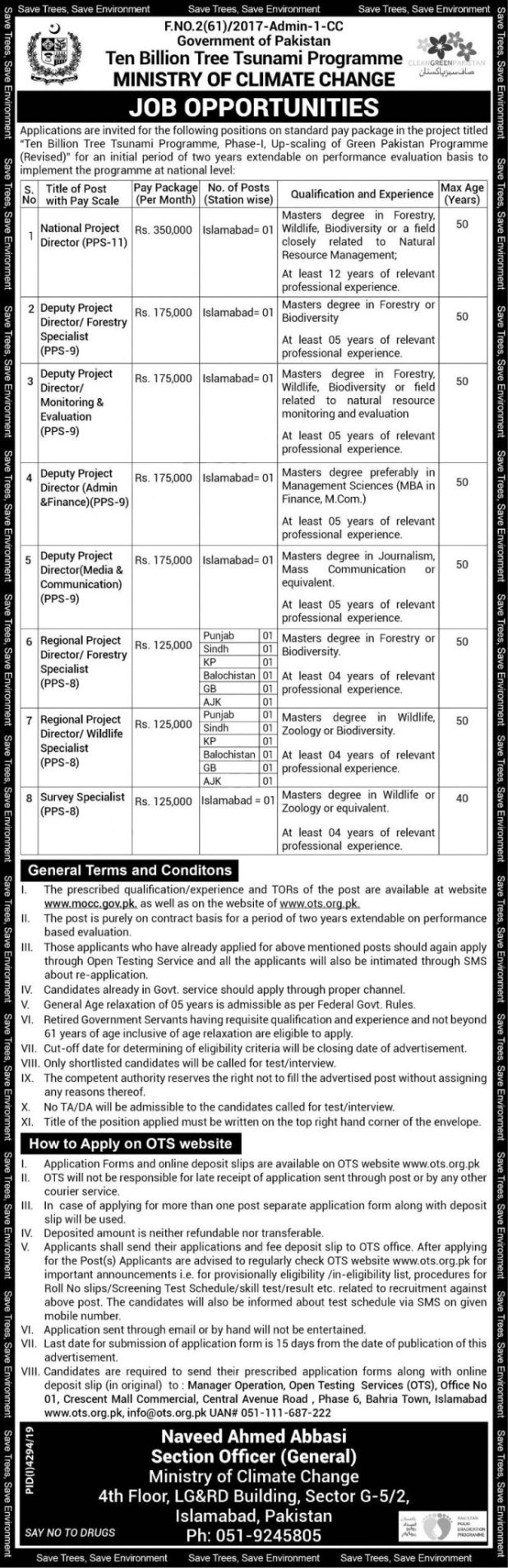 Ministry of Climate Change Pakistan OTS Jobs 2020 Online Application Form Eligibility Criteria Last Date