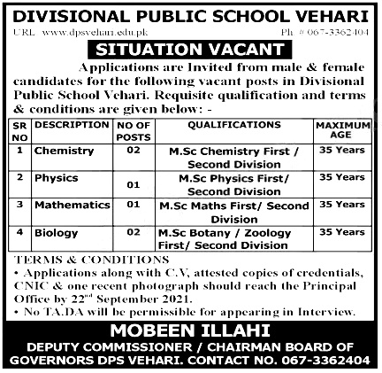 Divisional Public School Vehari DPS Teachers Jobs 2021 Test Result Answer Key
