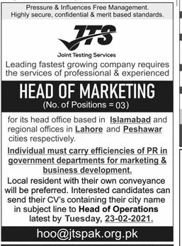 JTS Jobs in Pakistan Application Form Jobs Testing Service