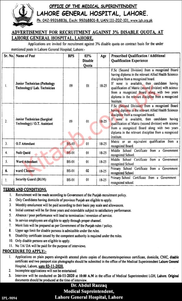 Lahore General Hospital Govt Jobs 2020 Application Form Download Last Date