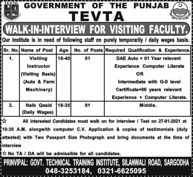 Government of Punjab TEVTA Jobs 2021 Registration Form Download Submission Last Date