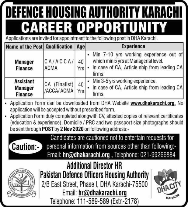 Defence Housing Authority Karachi Jobs 2020 Application Form Last Date Apply