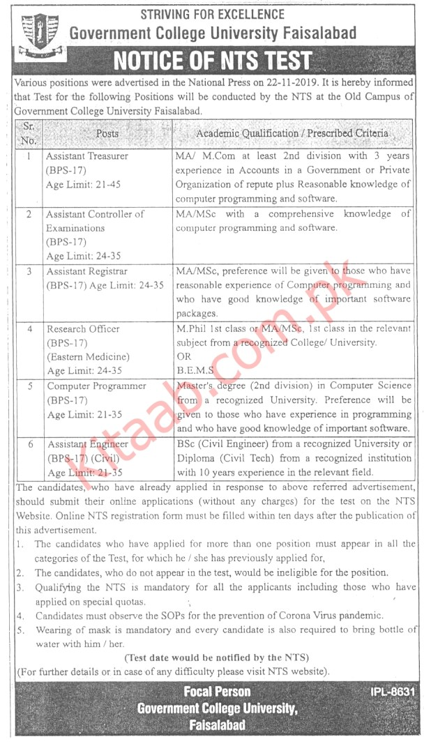 Government College University Faisalabad NTS Jobs 2020 Online Application Form Eligibility Criteria