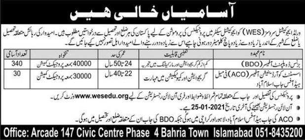 World Educational Services WES Jobs 2021 Online Registration Eligibility Criteria Last Date