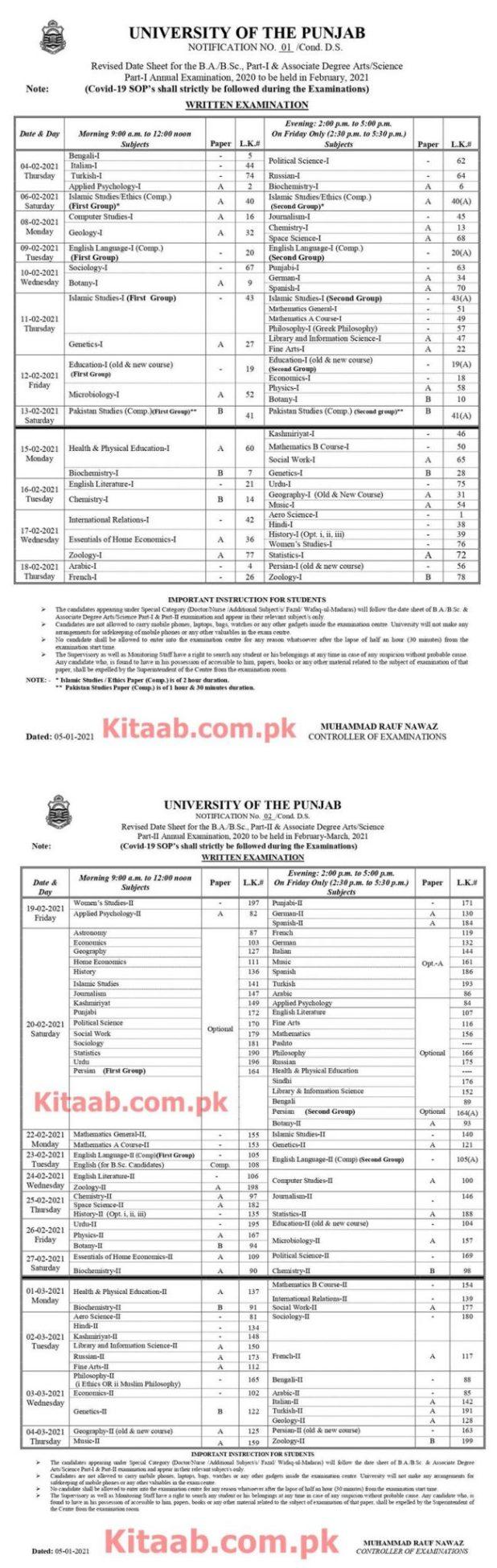 Punjab University BA BSc Date Sheet 2021 for Annual Exams pu.edu.pk