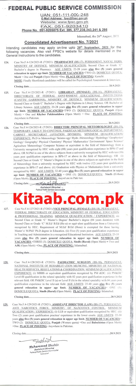 Educational Institutions Ministry of Defence FPSC Jobs 2021 Online Registration Last Date Directorate of Federal Government