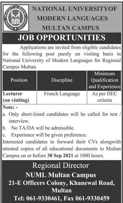National University of Modern Languages NUML Multan Campus Jobs 2021 Application Form Last Date