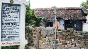 Ian Jack reported from Motihari, George Orwell's birthplace, in India's dirt-poor Bihar state (courtesy BBC)